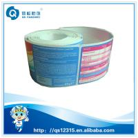 China Eco-friend Full Color Printed Self Adhesive PET / PP / PVC Sticker Labels For Plastic Bottle on sale