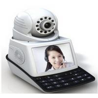 China 433MHz wireless alarm sensor Residential quarters security ip web camera monitor on sale