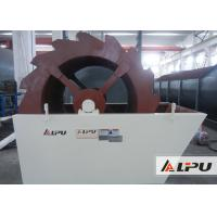 Buy cheap High Efficient Bucket Type Quartz And Silica Sand Washing Machine In Quarry from wholesalers