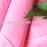 Buy cheap Cotton Stretch Poplin, Twill, Satin from wholesalers