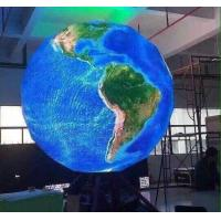 Wholesale Ball LED Screen Parameter from china suppliers