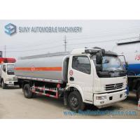 Buy cheap Dong Feng Fuel Tanker Truck Oil Tank Trailer 70000 L Carbon Steel from Wholesalers