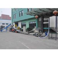 Wholesale ABS parrallel twin screw extruder pelletizing line 400-500kg/h output 40:1 long dia ratio. from china suppliers