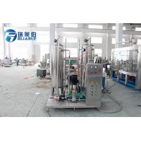 Wholesale Carbon Dioxide Gas Beverage Mixing Equipment System SUS 304 Tank For Carbonated Drink from china suppliers
