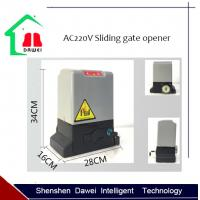 Buy cheap AC220V  Automatic gate opener  Electric sliding gate opener for 500kg gate door operator from wholesalers