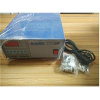 Wholesale Industrial 25khz Digital Ultrasonic Generator Power Adjustable With Converter from china suppliers