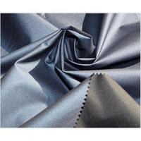 Wholesale poly/nylon two tone fabric from china suppliers