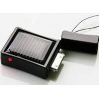 Wholesale 500mAh Mobile Power for iPhone (Just for Solar Energy ) from china suppliers