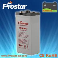 Wholesale Prostar Gel Battery 2V 200AH from china suppliers