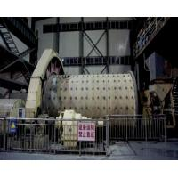 China High Manganese Steel Ball Mill Liner on sale