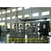 Buy cheap Piston Type Jam Filling Capping Machine Customized Bottle Filling Machine from Wholesalers