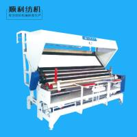 Wholesale Width Adjustable Latest Textile Inspection Machines High Performance from china suppliers