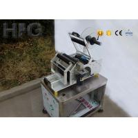 China Wear resistance table top bottle labeling machine semi - automatic on sale