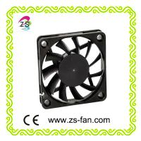 Buy cheap high speed water resistant fan 80*80*10mm dc cooling fan with plastic fan grill from wholesalers