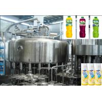 Wholesale Rotary Multi-Head Bottle Filling Machine Used In  Fruit Juice Production  Line from china suppliers