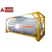 Wholesale 20FT Chemical Tank Trailer ,  Pneumatic Valve Chemical Transport Tanks Plastic Coating from china suppliers