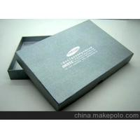 Buy cheap Friendly Bright Color Custom Printed Cosmetic Boxes For Eye Care Products from wholesalers