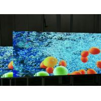 Buy cheap HD P1.875 Indoor LED Display Screen 1000cd/m2 Brightness Ultrathin Cabinet from wholesalers
