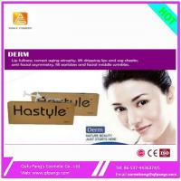 Buy cheap Hyaluronic Acid Derm Filler with CE Certificates, Cross-linked injectable face use filler from Wholesalers