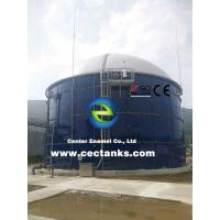 Buy cheap High Corrosion Resistance Anaerobic Digestion Tanks For Wastewater Treatment from wholesalers