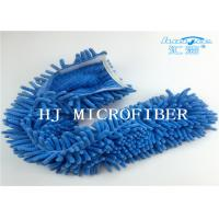 Wholesale Microfiber Cloth For Car Tools , Microfiber Towels For Car And Windows Cleaning Magic Duster Mops from china suppliers