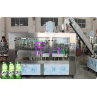 Buy cheap Aloe Pulp Juice Filling Machine Glass Bottle Carbonated Drink Filling Line 3 in 1 from Wholesalers