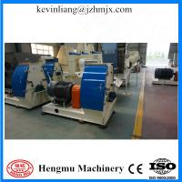 Wholesale Good condition best sale ring die feed mill for animal with CE approved from china suppliers