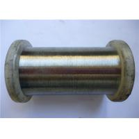 Buy cheap Good Bending 304 Stainless Steel Wire 0.5 Mm For Weave Mesh Strong Corrosion from wholesalers