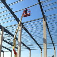 Wholesale Prefabric Steel Structure Building Material to Build Processing Plant from china suppliers