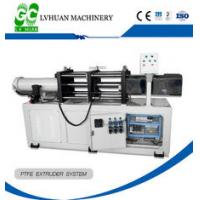 Wholesale Practical Wire Extrusion Machine , Wire Puller Machine High Output Reasonable Configuration from china suppliers