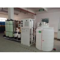reverse osmosis desalination of seawater system for 20TPD split-type marine watermaker