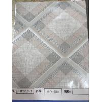 Wholesale Width 1260mm Hot Foil Sheets , PET PVC Fireproof Interior Decoration Film from china suppliers