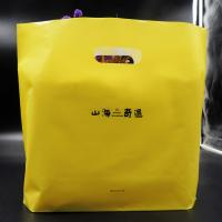 Wholesale logo pitented plastic goodie bags with handles , die cut plastic bags for shopping from china suppliers