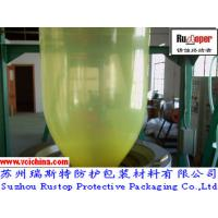 Wholesale High Efficiency VCI Shrink Film in China from china suppliers
