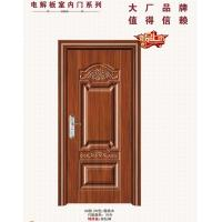 Wholesale Galvanized Steel Door Panel Home Steel Security Doors , Steel Interior Doors from china suppliers