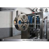 Wholesale Plastic Beverage Bottle Sleeve Labeling Machine , Label Shrink Machine from china suppliers