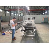Wholesale Custom Printed Inflatable Rubber Latex Balloon Printing Machine from china suppliers