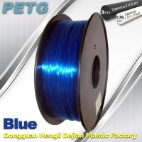 Wholesale 3D Printing High Transparent Blue PETG Filament  1kg / Spool from china suppliers