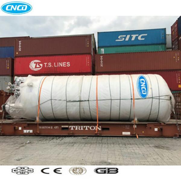 Quality cryogenic liquid storage tank for sale