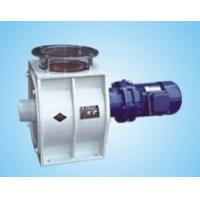 Wholesale FDFY Series AIR LOCK, anti-block airlock, the smallest 2.8L air lock from china suppliers