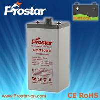 Wholesale Prostar Gel Battery 2V 300AH from china suppliers