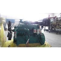 Wholesale New Cummins 6BTA5.9-G2 diesel engine used for genset from china suppliers