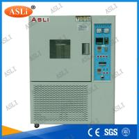 Wholesale Touch Screen Environmental Test Chamber , SAT-45 Ventilator-Aging Test Cabinet from china suppliers