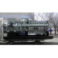 Wholesale Natural Gas/Biogas/Coal Mine Gas Generator Set from china suppliers