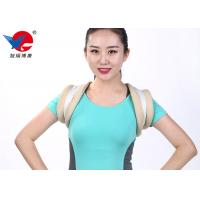 Wholesale Ventilated Unisex Medical Posture Corrector , White Color Comfortable Posture Brace from china suppliers
