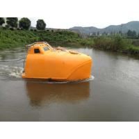 Wholesale IACS Approved 26 Persons Free Fall Life Boat from china suppliers