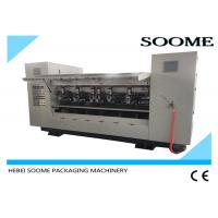 Wholesale Corrugated Paper Slitter Scorer Making Machine Within 1 To 3 Seconds from china suppliers