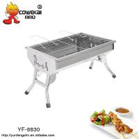 China Portable Charcoal Barbeque Grill on sale