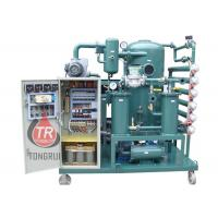 Wholesale High Efficiency Transformer Oil Purifier Insulation Oil Recycling Machine from china suppliers