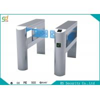 Wholesale Subway Supermarket Swing Gate Waterproof Automatic Security Traffic Barrier from china suppliers